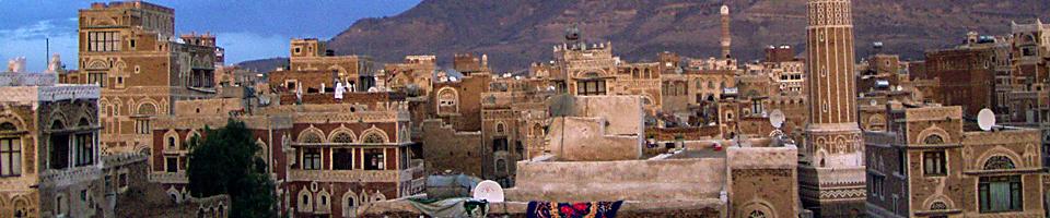 Altstadt von Sana'a; Jemen