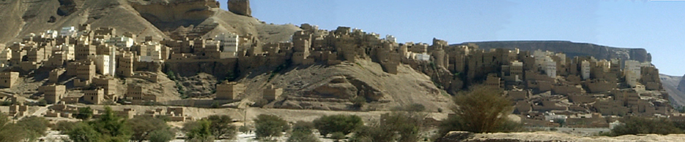 al-Hajarayn, Hadramaut, Jemen